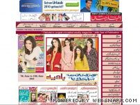 akhbar-e-jehan.com - Weekly Akhbar-e-jehan Karachi, The Largest circulated Urdu weekly magazine of Pakistan