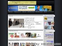 amezri.com - Music mp3 video tachlhit film amazigh aflam berber imghrane 2009