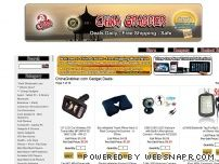 chinagrabber.com - ChinaGrabber.com - Spy DVR Pen, Watch Phones, BT Multi Interphone & MP5's  - Home