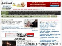 dinamalar.in - World No.1 Tamil Daily News Paper | Tamil Nadu Newspaper Online | Breaking News Headlines, Latest News, India News, World News - Dinamalar