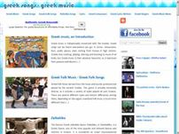 greeksongs-greekmusic.com - Greek songs, Greek music