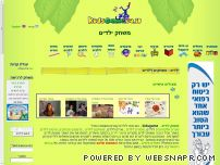 kidsgame.co.il - Free online games, movies and stories for kids | Kids games
