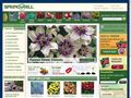 springhillnursery.com - Garden Plants at Spring Hill Nursery: garden catalog, garden design, perennials, shrubs, ground covers, flowering trees.